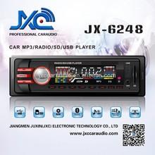 JXC -6248 cheap LCD creen display car multimedia