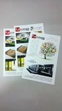 2015 sample leaflet