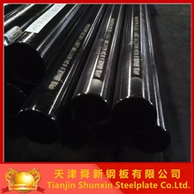 ERW Welded Pipe Construction steel