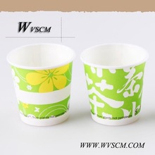a disposable pe cappuccino 6oz ice cream paper cups made in china