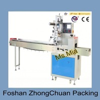 Automatic horizontal flow pack machine for lollipop candy