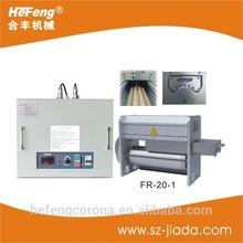 SHANGHAI surface treatment technologies for blown film extrusion
