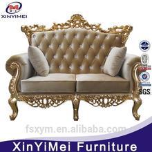 cheap and high quality sofa furniture