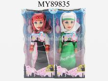New fashion doll lovely Muslim Girl Arab woman baby Doll