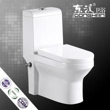 s-trap washdown one piece toilet ceramic toilet bidet toilet built-in