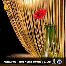 2014 hot sale flexible fashion line curtain