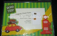 2D pop out logo soft pvc photo frame for wholesale