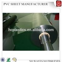 plastic pvc sheet rolls