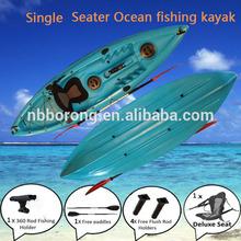 plastic kayak/kayak pedal/kayak wholesale
