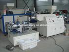 1L HDPE bottle blow moulding machine