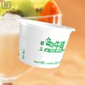 Pp l300 10oz 300ml desechables de plástico- plato de sopa