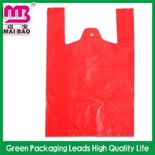 advanced techonology made t shirt carrier bags/thank you t shirt bags