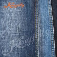top feel 99%cotton1%spandex denim fabric/jacket wholesale