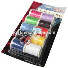 China Wholesale Custom needlework box