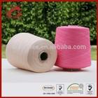 MOQ 1KG mercerized yarn 100%-cotton