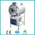 bs0154 horizontal cilíndrica pressão de vapor esterilizador autoclave preço