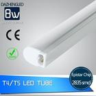 T5 8w led tube light china manufacturer good quality led tube,integration smd2835 t5 led tube light