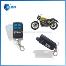 No Key Start Motorcycle Alarm
