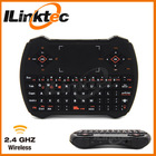 2014 New 2.4g tv keyboard video game