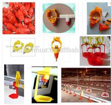 drinker for quail/big factory zhenhua chicken drinker(whatsapp: 0086.13791327428)