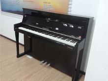 Elegant electronic white grand piano
