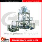 wholesale china import shrink film blowing machine