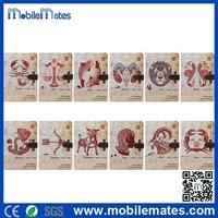 Retro Vintage Style 12 Constellation Pattern Smart Leather Case For iPad Mini/iPad Mini 2 Retina /3 With Sleep Wake