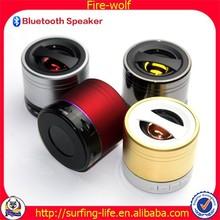 Consumer E lectronic Portble Wireless Bluetooth Speaker Mini Waterproof Wireless Bluetooth Speaker