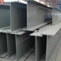Vigas laminadas a quente de ferro usado para venda/secção h/seção i