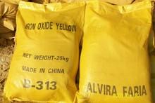factory price of Fe2O3 iron oxide chemical formula
