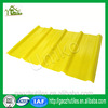 colorful wholesale double layer fiberglass shingles