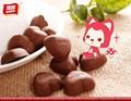 Amor do coração de casamento de chocolate