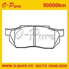 45022-SH3-G02 auto brake pads japan car parts auction