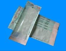 Auto - obturant stérilisation pouch