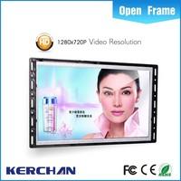 "7 Inch Open frame Hot Video Player/10"" computer advertisement"