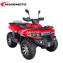 used 400cc atv for sale