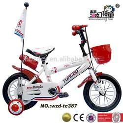 2015 newest model specialized bike for kids