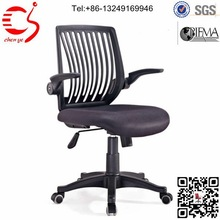 small comfortable office chair with folding arm