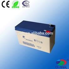12v 7ah professional manufacturer vrla battery ups battery