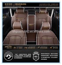 high quality foam adult car seat cushion car seat cushion with back support posture correction simple elegant car seat cushion