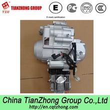 Chinese Mini Chopper Engine 50cc Sale Chongqing Motorcycle Manufacturer