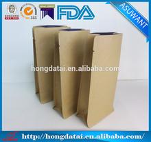 environmental flat bottom bag wholesale