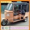 150cc Bajaj tricycle Taxi/petrol bajaj tricycle 3-seat,OEM logo /bajaj passenger 3 wheel scooter For sale