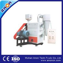 ANON rice polishing and destoning machines