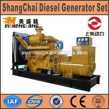 Hot sales! Good quality Shangchai old generator