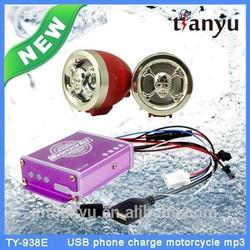Jiangmen USB charging function wholesale waterproof front cargo tricycle