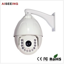 Discount for 1.3mega pixel infrared ip IR middle speed dome onvif PTZ camera