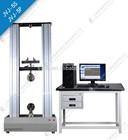 5KN Copper Tensile strength testing machine JVJ-5P