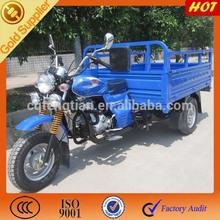 mini 3wheel motorcycle trailer