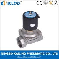 "Diaphragm automatic water valve flow control 2WB-32 1-1/4"""